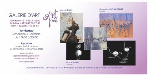 artpero_invitation_print